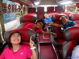 26 Cyclist On Airport Limo Bus Busan Gimhae Airport D16 Busan South Korea Cycling 5621 2 265x198 - Trang Chủ