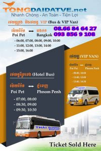 Poipet 2B 2BBangkok 1 200x300 - Thuê xe limousine  đi Campuchia ở đâu?