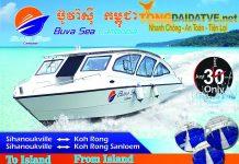 tàu đi SHV 1 218x150 - Trang Chủ
