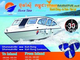 tàu đi SHV 1 265x198 - Trang Chủ