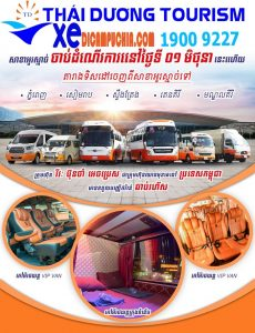 61247794 2619389871458986 928669008540991488 n 230x300 - Đi Phnom Penh Campuchia nên đi xe nào gọi 1900 9227
