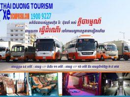 64935983 2673137532750886 6511962580209106944 n 265x198 - Trang Chủ