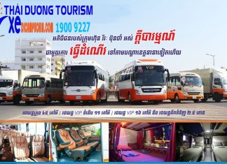 64935983 2673137532750886 6511962580209106944 n 324x235 - Trang Chủ
