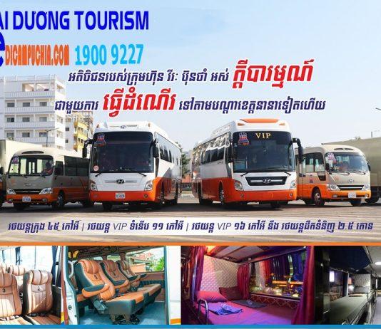64935983 2673137532750886 6511962580209106944 n 534x462 - Trang Chủ