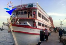 sunny boat1 1 218x150 - Trang Chủ