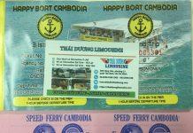 tàu speed e1506932881505 1 218x150 - Trang Chủ