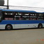 slepp bus 1 150x150 - Trang Chủ