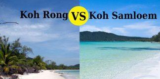 sự khác nhau giữa đảo Kohrong và Kohrong samloem