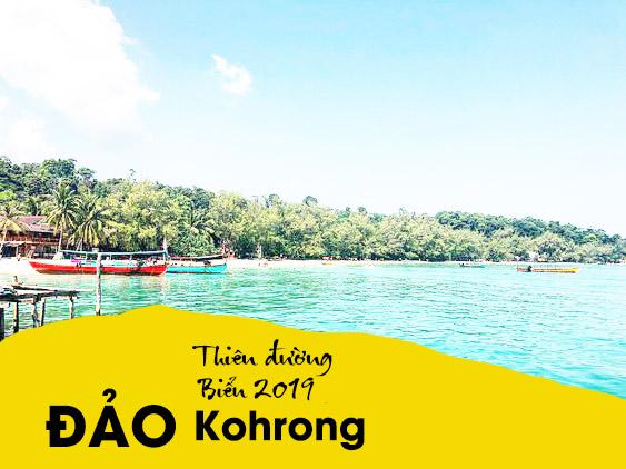 Những cái nhất của đảo Kohrong trong năm 2019