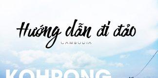 Hướng dẫn đi đảo Kohrong Campuchia
